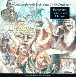 Cover of Persevere, Lasare, Clarion