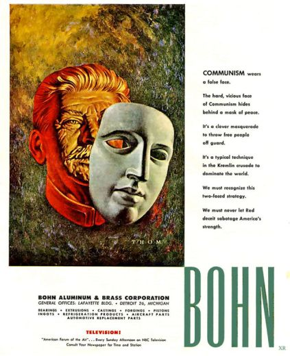 Bohn Aluminum corporation advertisement, ca. 1950s - James Vaughn