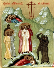 Orthodox icon commemorating the martyrdom of priests in the 1930s purges - Wikimedia Commons