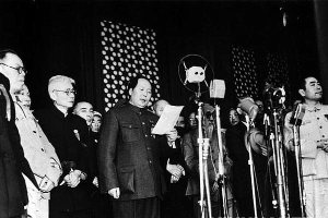 Mao Zedong proclaims the People's Republic of China - Wikimedia Commons